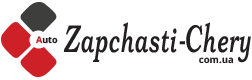 Диск тормозной Чери Джаги купить в интернет магазине 《ZAPCHSTI-CHERY》