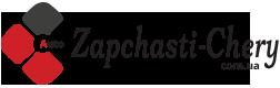 Вилка Чери Джаги купить в интернет магазине 《ZAPCHSTI-CHERY》